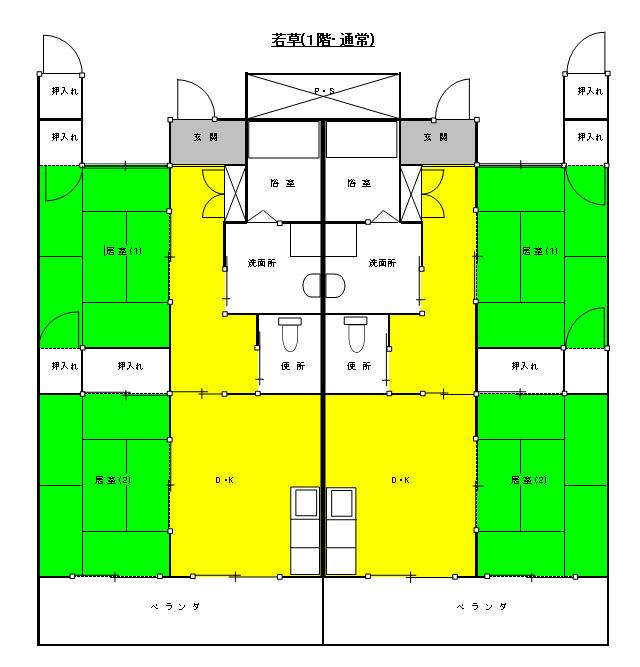 若草(1階・通常)