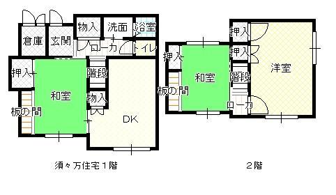須々万1階、2階間取り