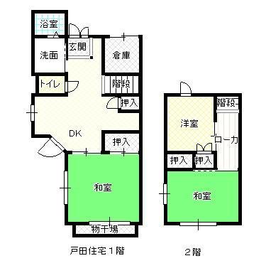 戸田1階、2階間取り