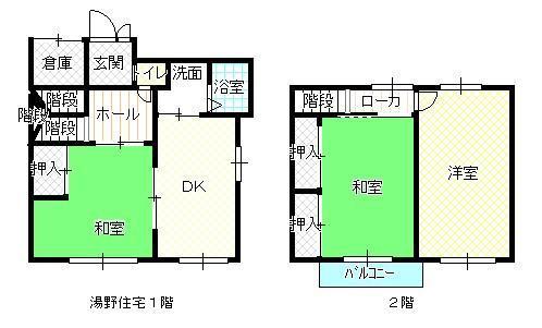 湯野1階、2階間取り